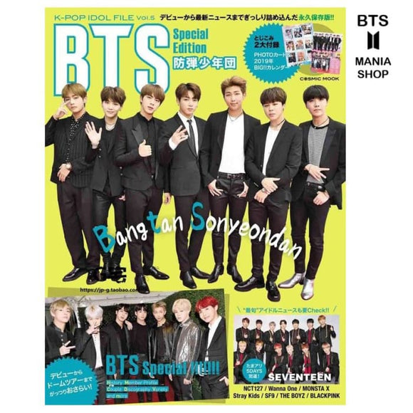 Bts Kpop Best Idol Special Edition File Vol 5 - Book & Magazine