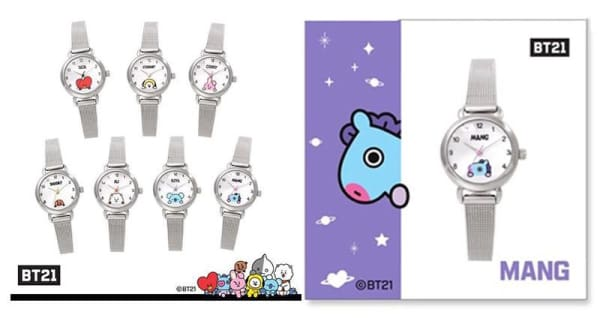 BTS BT21 Character Time Watch