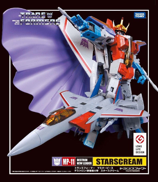 Transformers Masterpiece MP-11 Coronation Starscream |  Action Figures | WeRToyz