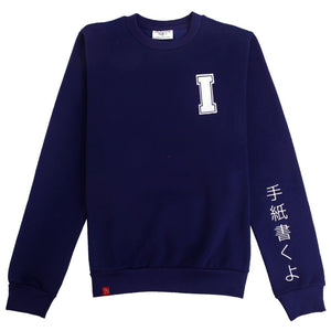 IWYL Japanese Varsity in Navy
