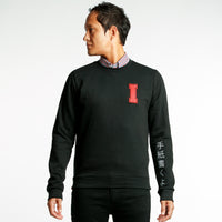 IWYL Japanese Varsity in Black
