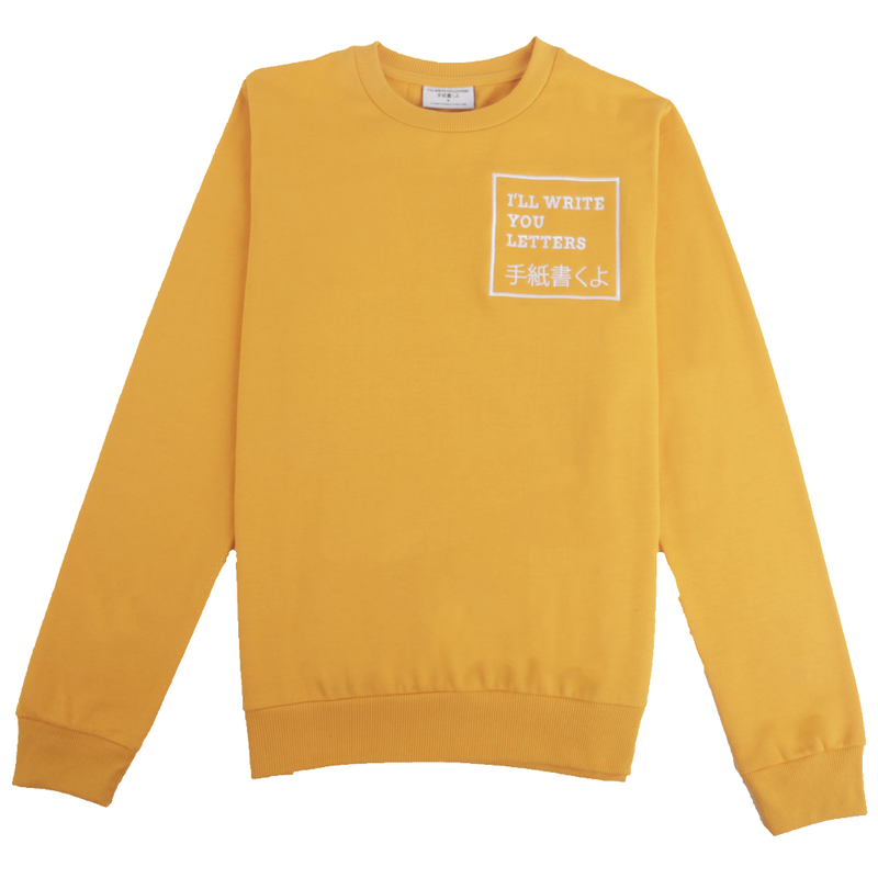 IWYL Golden Letters Sweat