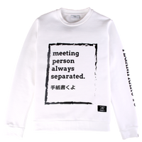 IWYL Meeting Person Sweat