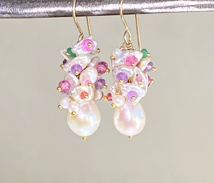 Pearl and Multicolor Cluster Wedding Earrings