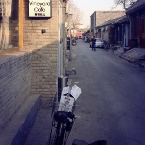 My delivery bike in Beijing