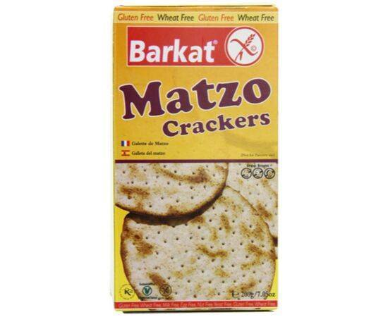 Barkat Matzo Crackers [200g] - ArryBarry