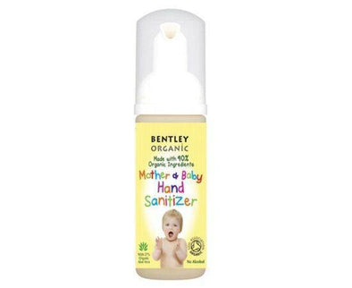 Bentley Mother & Baby Hand Sanitizer [50ml] - ArryBarry
