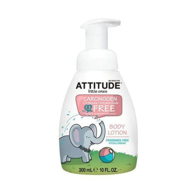 ATTITUDE LITTLE ONES PERFUME FREE BODY LOTION PUMP 300ML