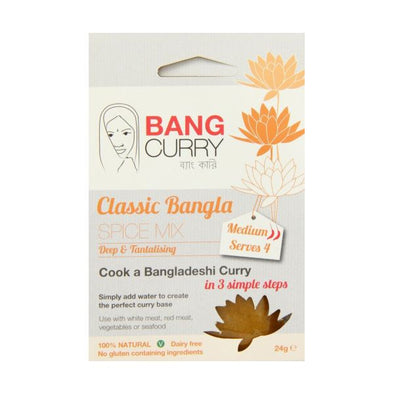 BANG CURRY BANGLA CURRY SPICE MIX 24G