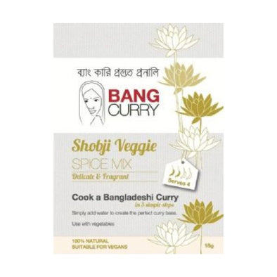 BANG CURRY SHOBJI VEGGIE CURRY SPICE MIX 18G