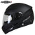 Nenki Motorcycle Full Face Helmets Street Riding Helmet Motorbike Capacete Moto Casque - MOTORCYCLES CLUB.NET