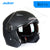 Motorcycle Motorbike Dual Lens Open Face Helmet - MOTORCYCLES CLUB.NET