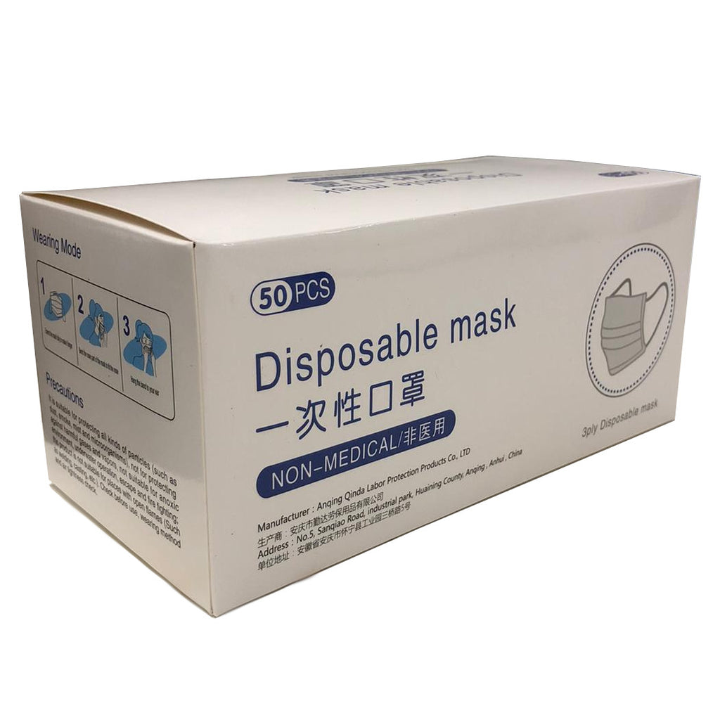 Disposable Face Mask 50pcs