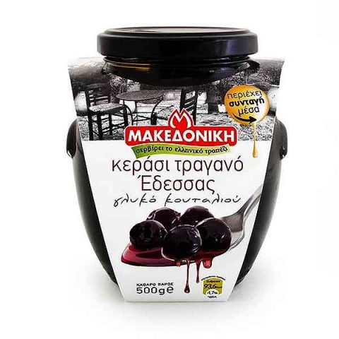Makedoniki Black Cherry In Syrup