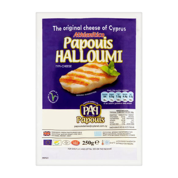 Papouis Halloumi (From Cyprus)