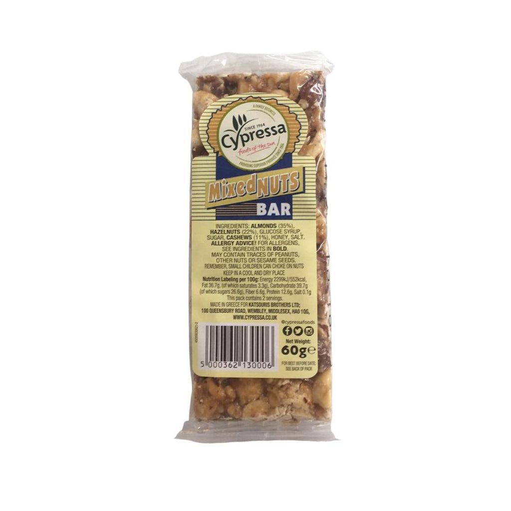 Cypressa Mixed Nut Sack Bar