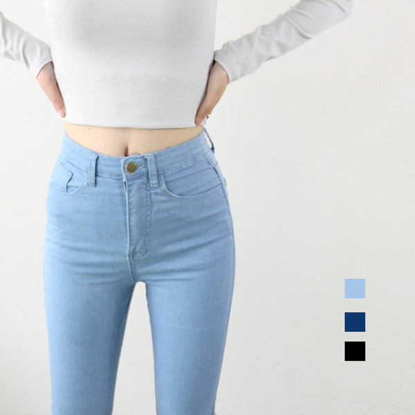 High Waist Skinny Pencil Denim Pants