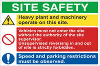 Site Safety Sign - Heavy Plant & Machinary Sign, Self Adhesive Vinyl, 1mm PVC, 5mm Correx Board
