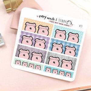 Pig butt washi strips- LOW STOCK!