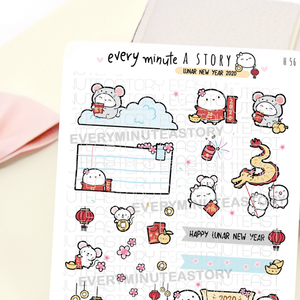 Lunar New Year 2020 sticker sampler, Year of the rat
