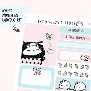 Lady Bug Kyu-to Beanie Monthlies Kit