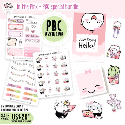 "PBC Exclusive Bundle- ""In the Pink"". - LIMITED STOCK!! - Every Minute A Story"