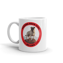 Coffee Mug Beijing - Pugona Rock Club