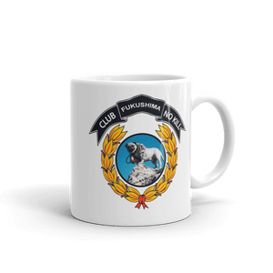 Coffee Mug Fukushima - Pugona Rock Club