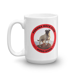 Coffee Mug Hong Kong - Pugona Rock Club