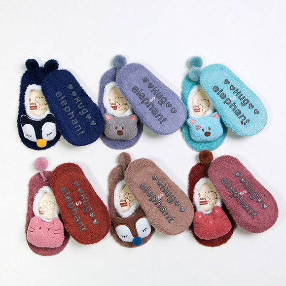 0-5 Years Anti-slip Winter Slippers