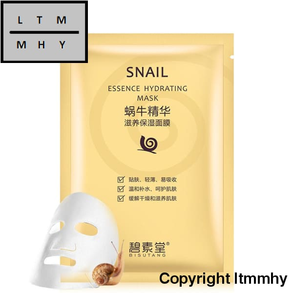 Snail Filling Water Moisturizing And Whitening Facial Mask C