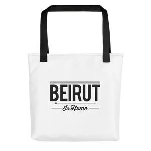 Beirut Is Home - Tote bag