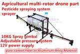 The DIY Pesticide spraying system sprayer Spray gimbal kit pure carbon fiber/Aluminum Alloy for Agricultural multi-rotor drone