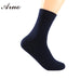 5 Pairs Solid Color Crew Socks