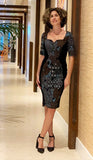 ARABESQUE Printed Jacquard Color Blocking Fitted Knee Length Dress