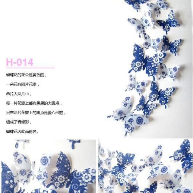 3D Butterfly Wall Sticker Home Decoration - blueflower - Wall sticker