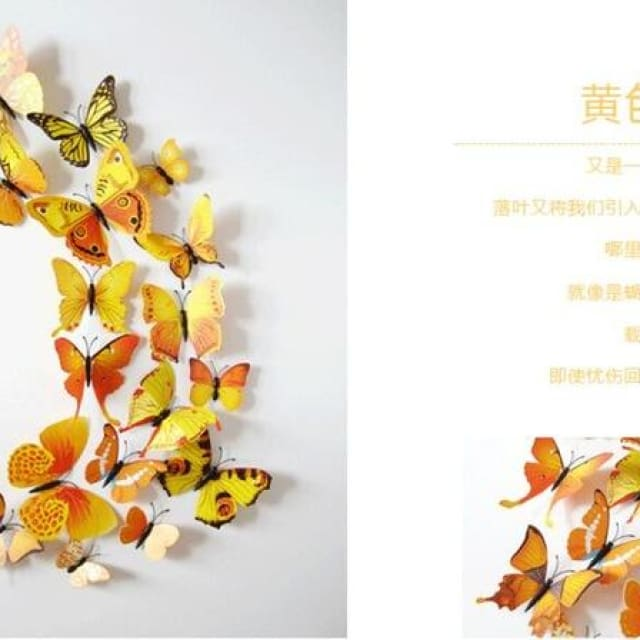 3D Butterfly Wall Sticker Home Decoration - yellow - Wall sticker