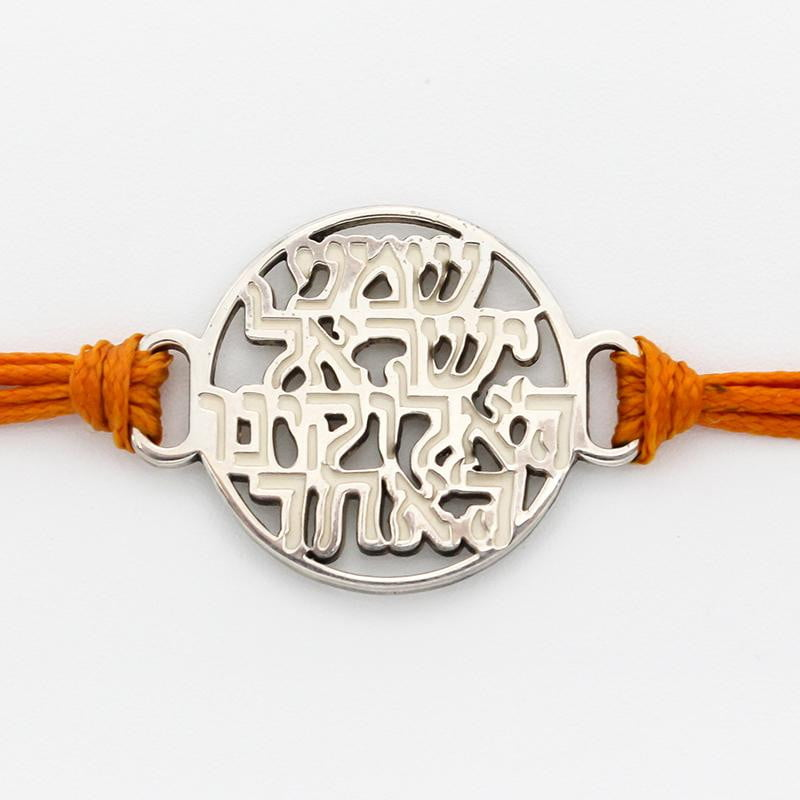 Shema Blessings Bracelet