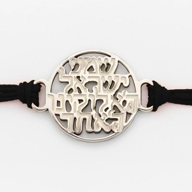 Shema Blessings Bracelet Black 68cm