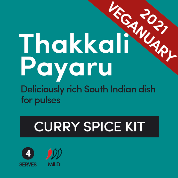 Thakkali Payaru Curry Spice Kit