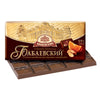 Babayevsky Dark Chocolate with Almonds and Orange Bits, 3.52 oz (100 g)