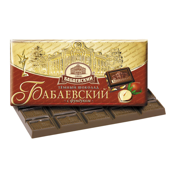Babayevsky Dark Chocolate with Hazelnuts, 3.52 oz (100 g)