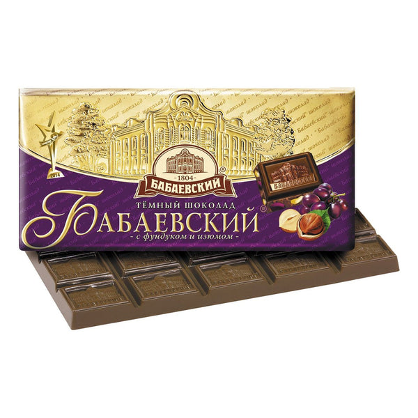 Babayevsky Dark Chocolate with Raisins and Hazelnut, 3.52 oz (100 g)