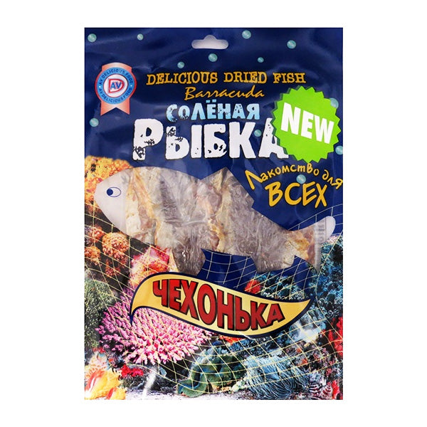 "Delicious Dried Fish ""Chehonka,"" 3.5 oz (100g)"