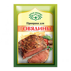 Beef Seasoning, 0.53 oz (15g)