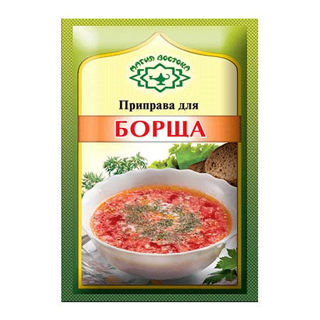 Borscht Seasoning, 0.53 oz (15g)