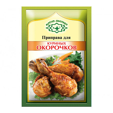 Chicken Legs Seasoning, 0.53 oz (15g)