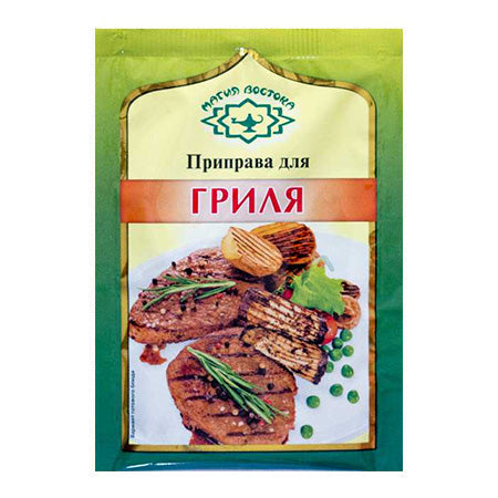 Grill Seasoning, 0.53 oz (15g)