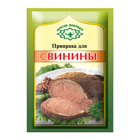 Pork Seasoning, 0.53 oz (15g)