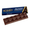 "Chocolate Bar ""Baton"" with Creme Brulee Filling, 1.87 oz (53g)"